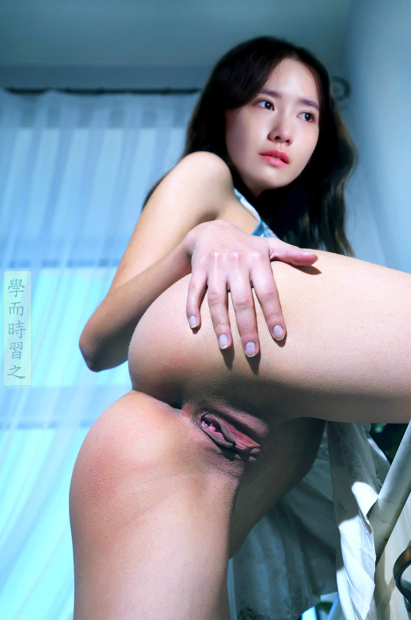 Yoona nude fake