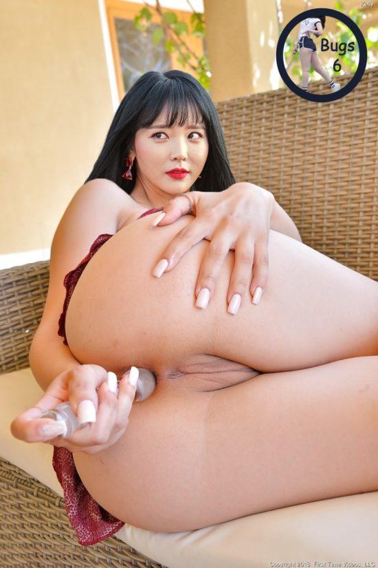 Hong Jin Young nude fake