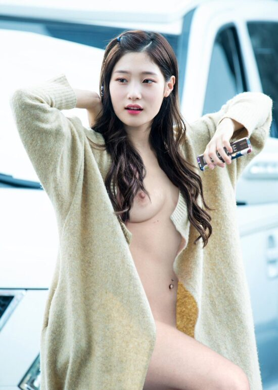 Chaeyeon nude fake