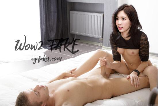 Taeyeon nude fake