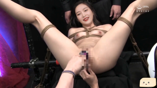 Joy nude fake