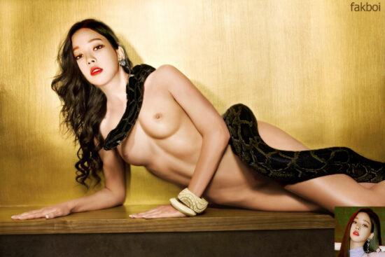 Aespa Karina nude fake