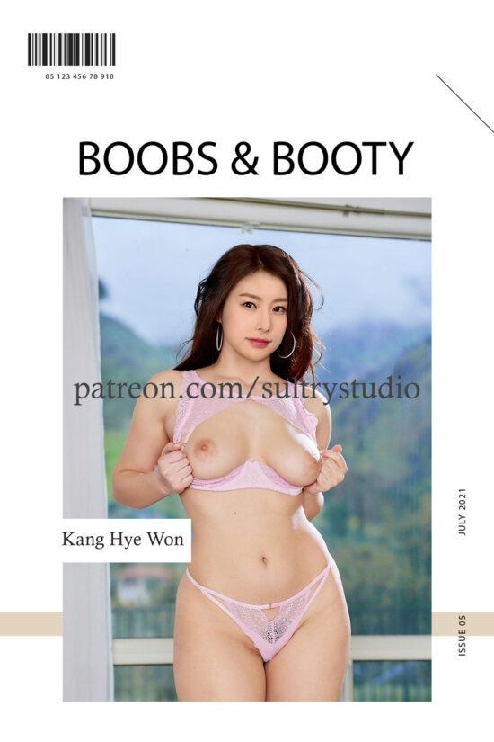 연예인 입싸 fake nude