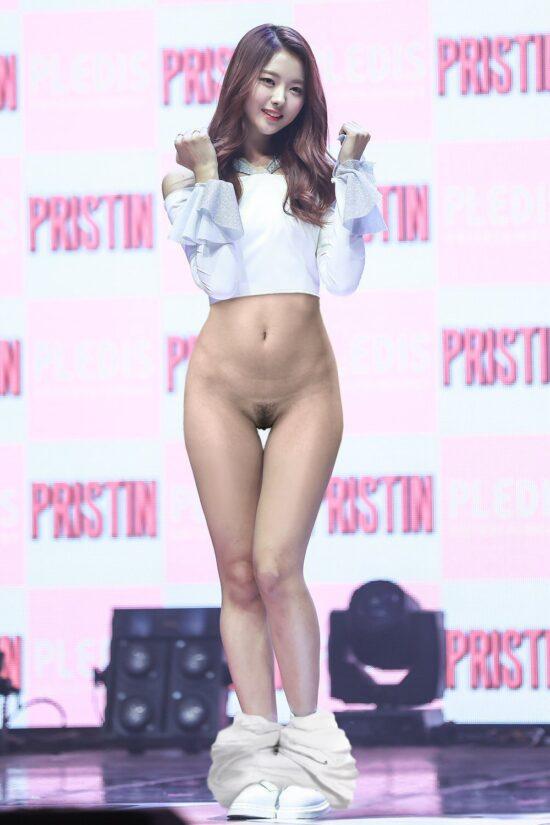 Nayoung nude fake