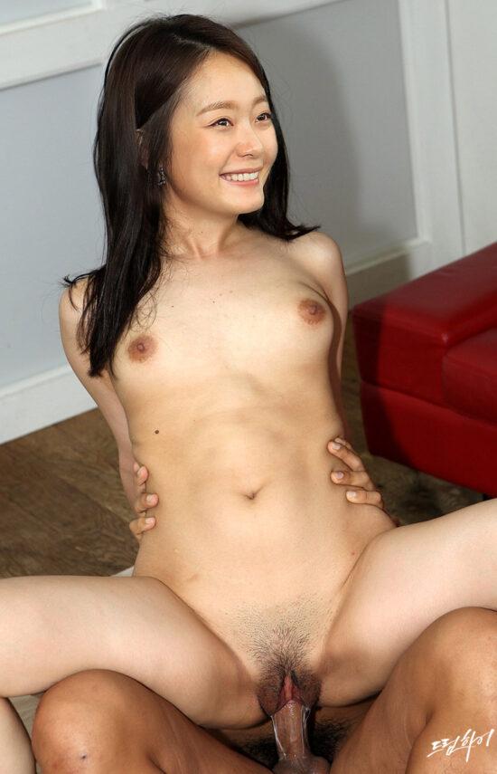 Jeon So Min nude fake