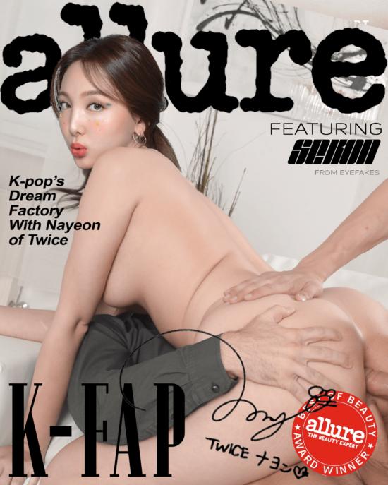 Nayeon nude fake