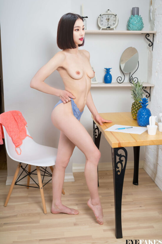 Yeeun nude fake