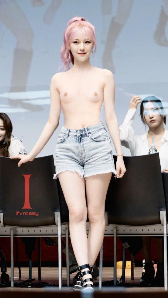 Jiheon nude fake