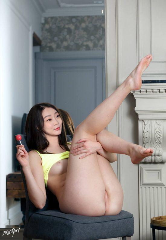 Kim Da Mi nude fake