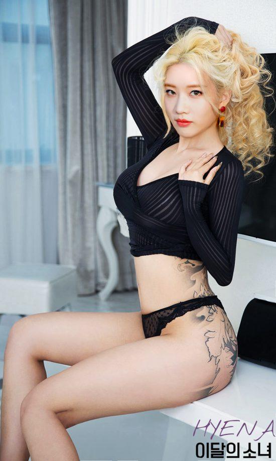 Kim Lip nude fake